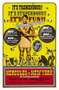 Hercules en Nueva York
