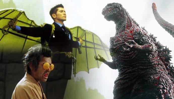Películas japonesas desconocidas