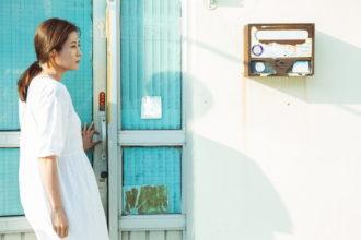 'ODE TO THE GOOSE' (2018), DE ZHANG LU